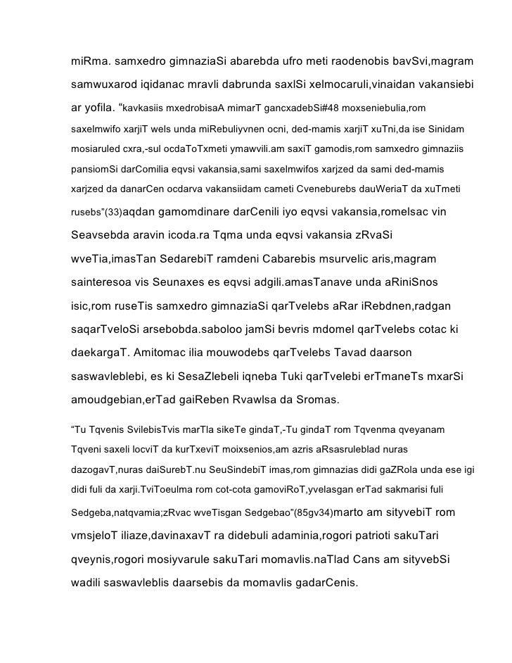 Ilias Publicistika 3 2003