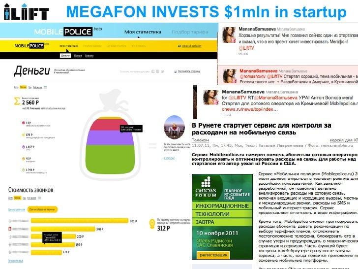 MEGAFON INVESTS $1mln in startup
