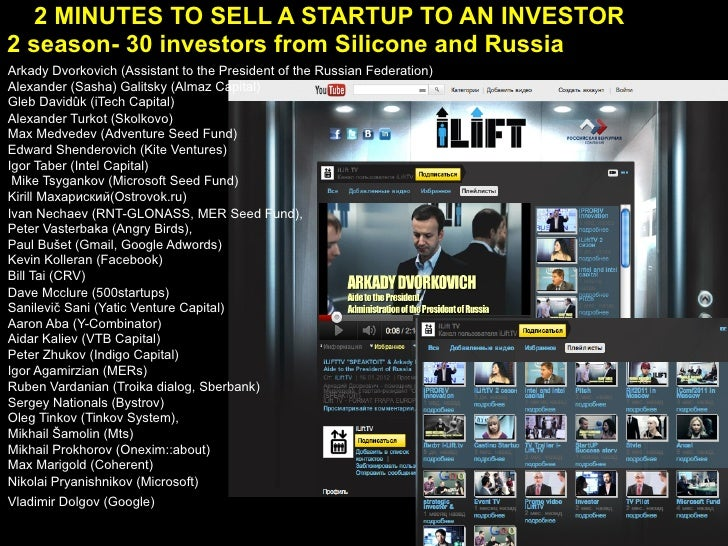 2 MINUTES TO SELL A STARTUP TO AN INVESTOR2 season- 30 investors from Silicone and RussiaArkady Dvorkovich (Assistant to t...