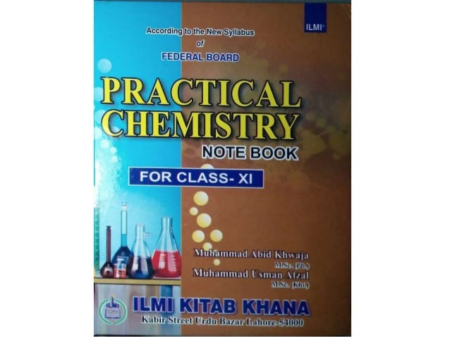 ILMI Practical Chemistry Notebooks