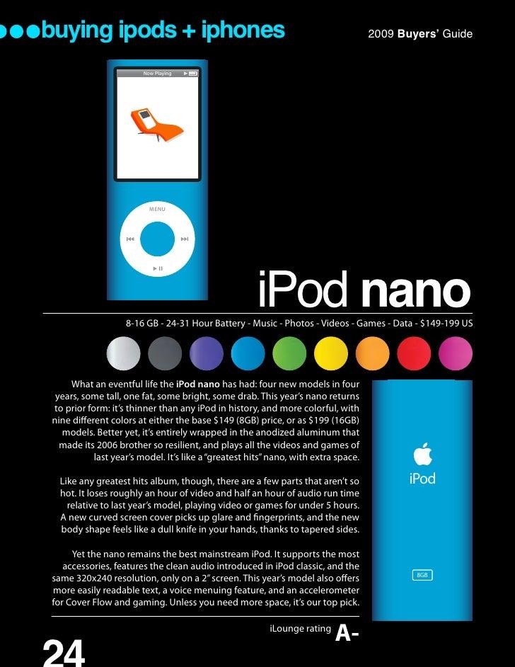 Ipod Nano Sportgrip Silicone Case Frosted White 4G NEW Same Day Ship!
