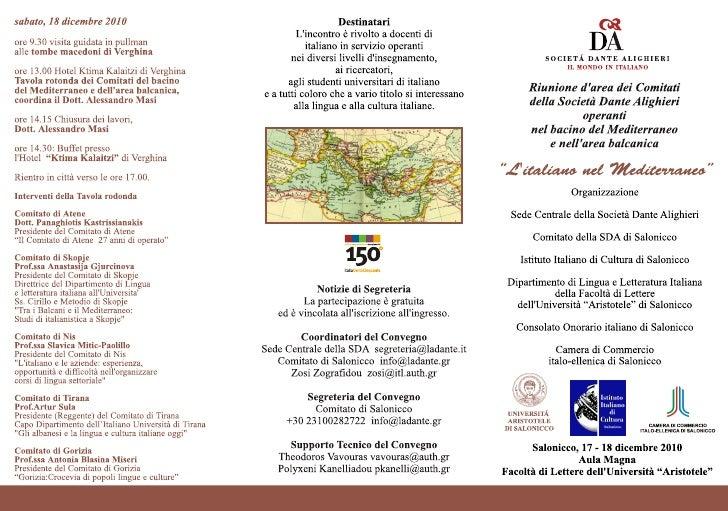 Convegno della Società Dante Alighieri a Salonicco