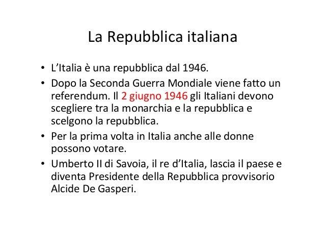 Questo è l'emblema della Repubblica italiana dal 1947.