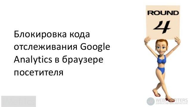 ФИКСАЦИЯ CID ПРИ ПЕРВОМ ПОСЕЩЕНИИ САЙТА CPC