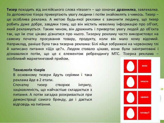 Вконтакте Інструменти - групи, зустрічі, контекстна реклама