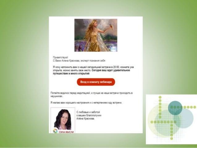 Блоги Блог - сайт, що складається з постів (публікацій) користувачів Перший блог був створений в 1992, розквіт почався з 1...
