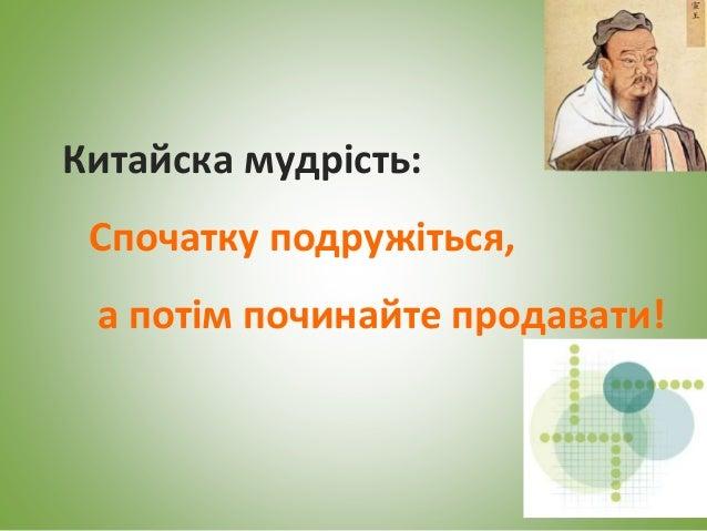 Приховане або Відкрите просування? КОНКУРС Beeline ВТБ 24