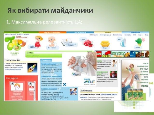 """Новорічна акція від bodo.com.ua """"Враження в подарунок"""" Сторінка з акцією - http://bodo.com.ua/newyear/ Терміни проведення:..."""