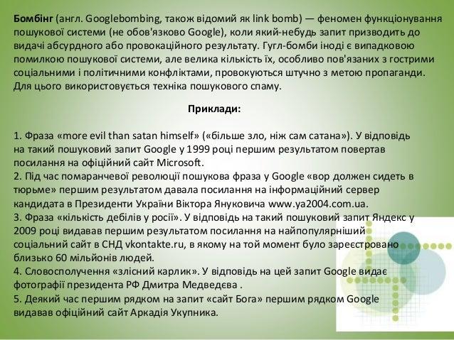 Настройка файлу robots.txt для доступу роботам User-Agent: * Disallow: /models//compl Disallow: /admin/ User-agent: Yandex...