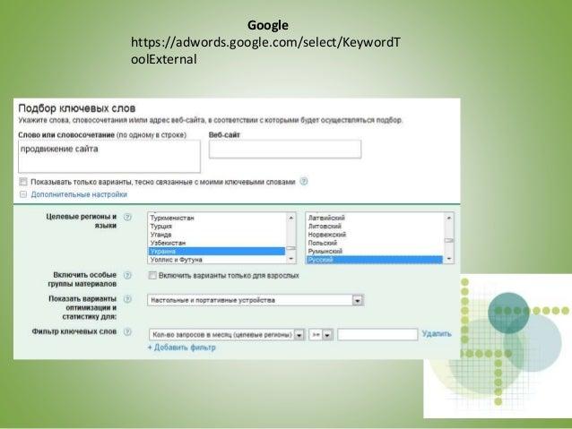 Використовуйте інфорграфіку Інфографіка графічний спосіб передачі даних та інформації