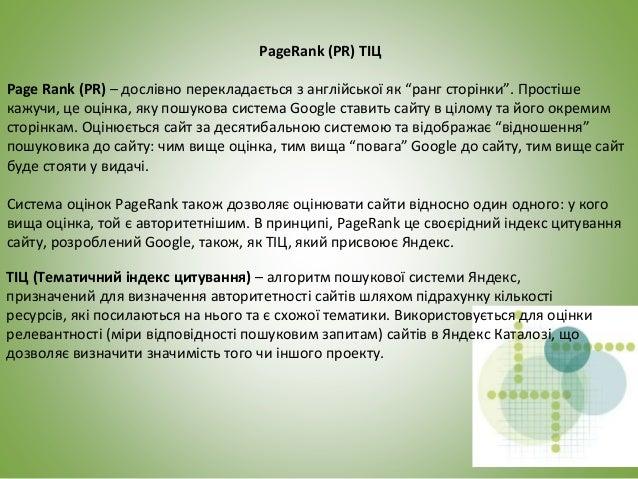 Покращуєм юзабіліті Тайтл Заголовок сторінки Контент сторінкиЦінаКупити Меню Корзина