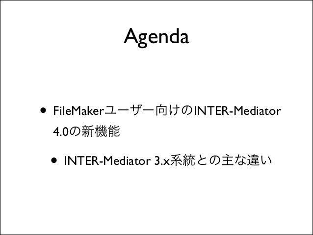 FileMakerユーザー向けのINTER-Mediator 4.0の新機能 Slide 2