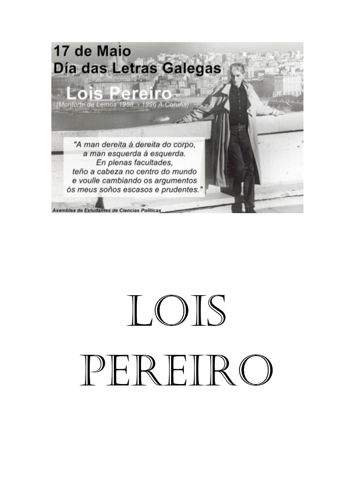 LoisPereiro
