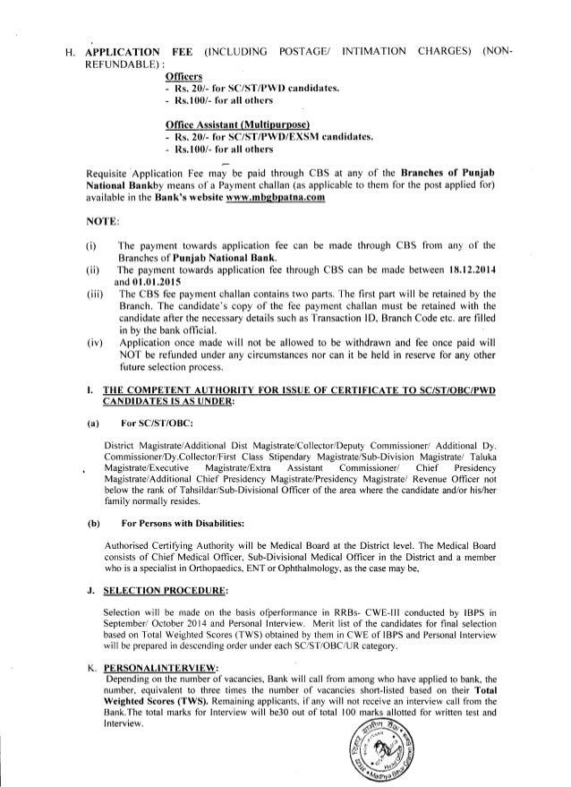 madhya bihar garmin bank application form
