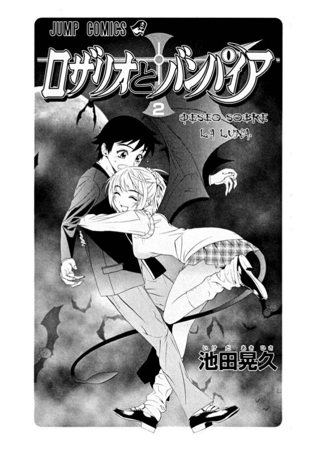 Manga Rosario + vampire Tomo 2