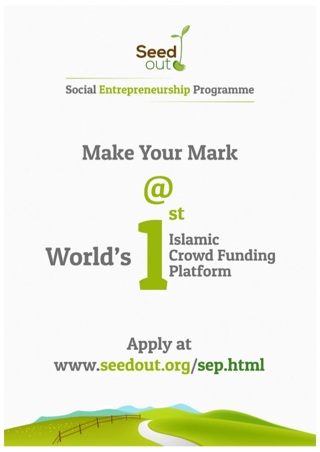 Poster Seedout