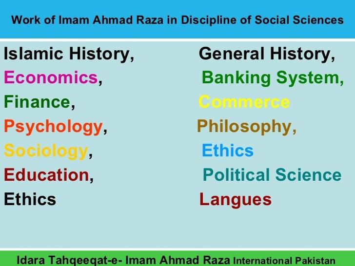 Al-Ghazali's Theory of Education