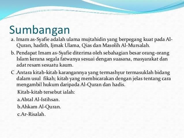 Imam As Syafie