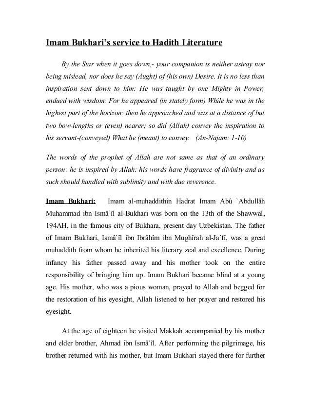 Imame bukhari service to hadith