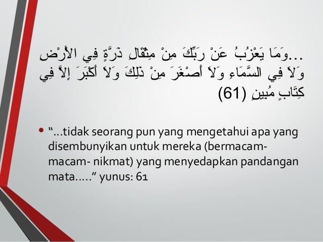 KESIMPULAN  • Falsafah pemikiran Imam Al-Ghazali adalah  bertunjangkan Al-Quran dan Al-Sunnah.  • Beliau cuba mengembalika...