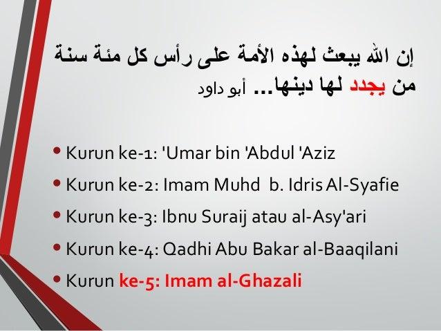 إن ال يبعث لهذه المة على رأس كل مئة سنة  من يجدد لها دينها... أبو داود  • Kurun ke-1: 'Umar bin 'Abdul 'Aziz  • Kurun ke-2...