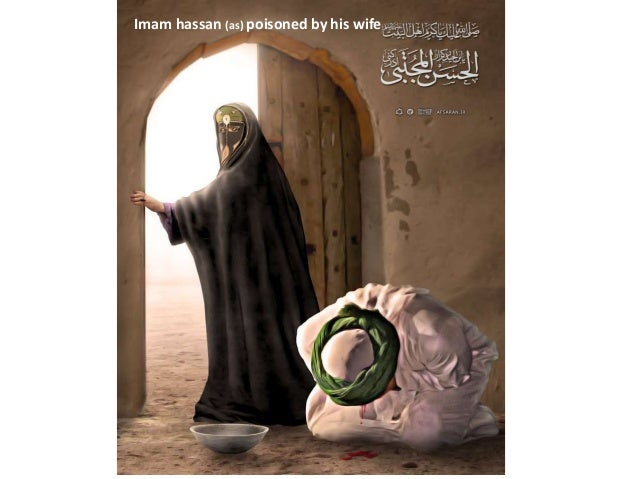 Imam husain (as) | 638 x 479 jpeg 61kB