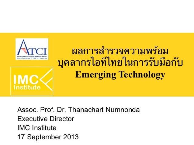 ผลการสำารวจความพร้อม บุคลากรไอทีไทยในการรับมือกับ Emerging Technology Assoc. Prof. Dr. Thanachart Numnonda Executive Direc...