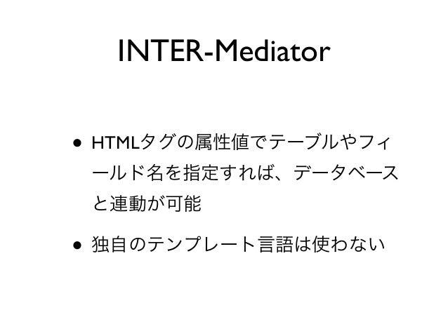 IMCake Plugin for CakePHP 2 and INTER-Mediator Slide 3