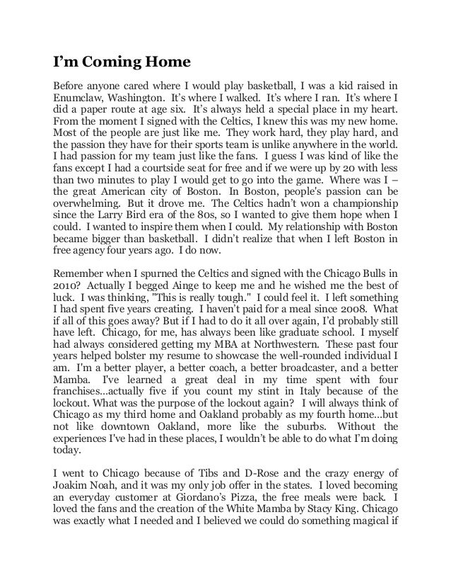 Hometown essay