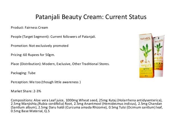 perception about fairness creams Request article pdf on researchgate | the market for fairness creams  the  objective of this study is to determine the perception of retail service quality and  its.