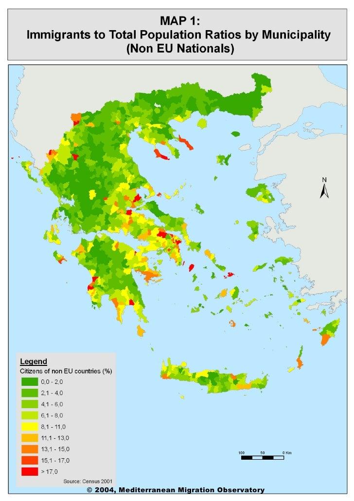 2004 mediterranean migration observatory