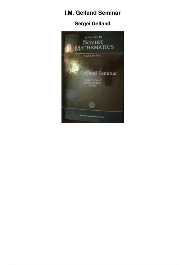 I.M. Gelfand Seminar Sergei Gelfand
