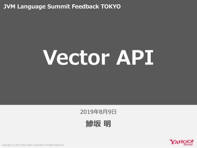 Vector API #jvmls_jp