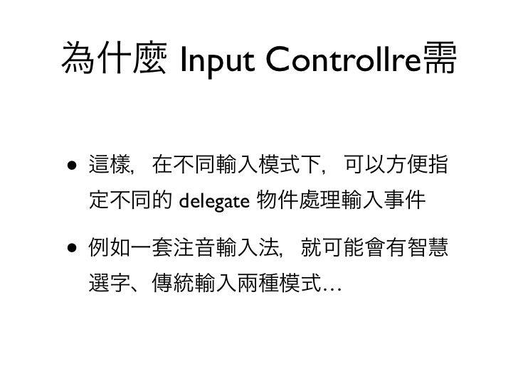 Input Method Kit