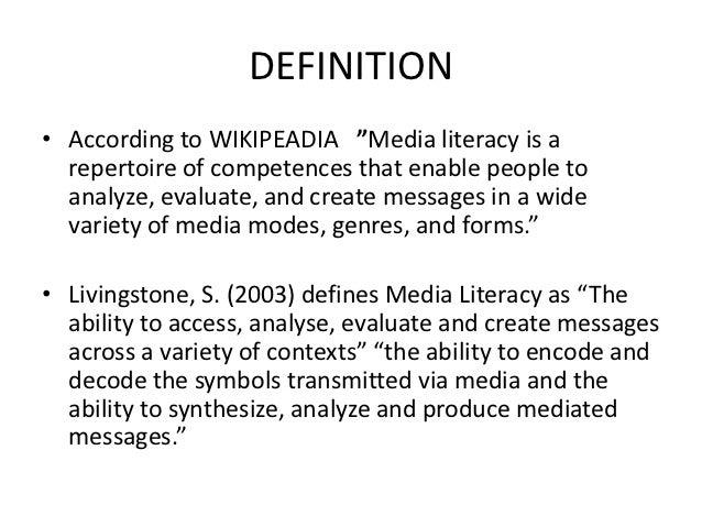 Skills & Strategies for Media Education
