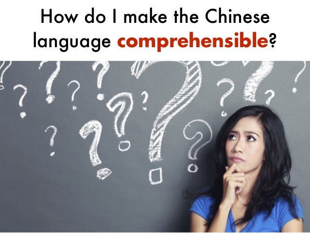Best Practices in the Chinese Immersion Classroom Slide 3
