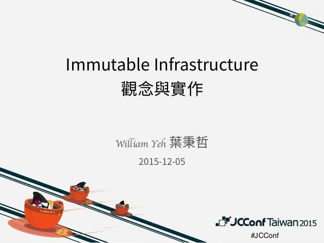 #JCConf  William Yeh