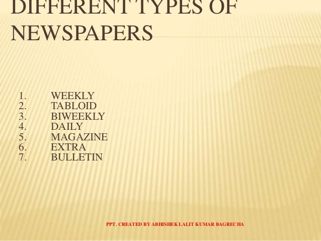 Importance of Newspapers in Our Life Essay, Speech, Paragraph Writing and Article