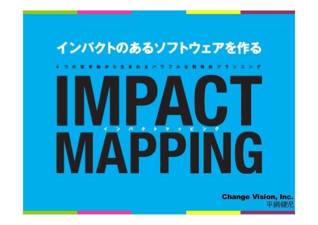 Change Vision, Inc. 平鍋健児