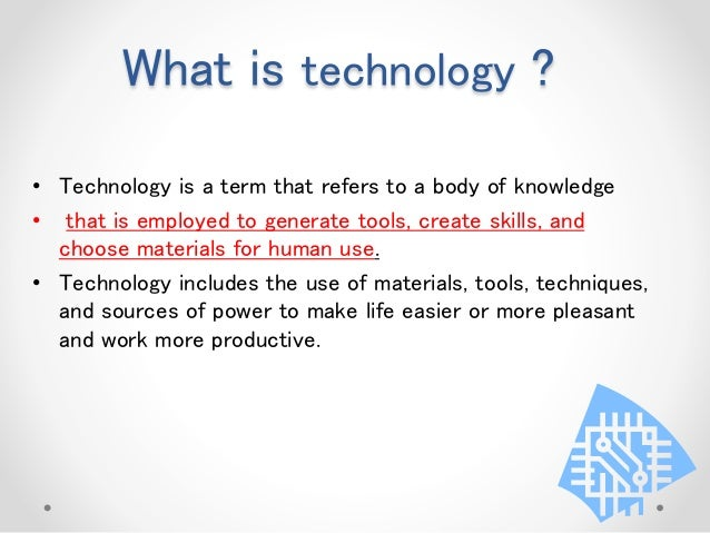 Essay about the use of technology in education