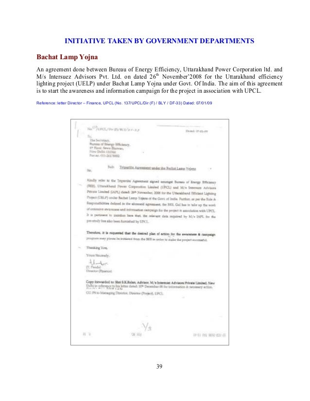 Doiwala sugar company limited tenders dating