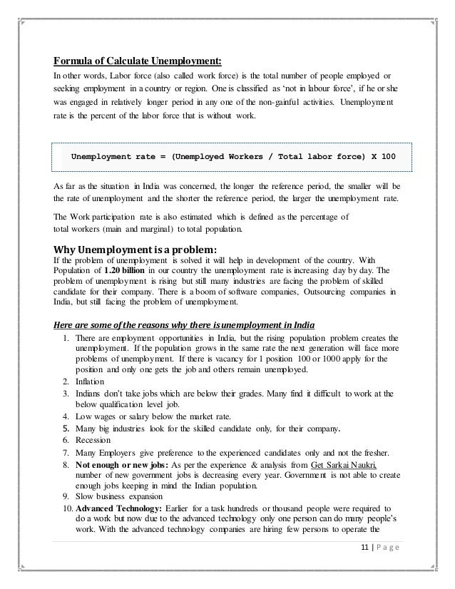 essay on n economy essays on n economy related post of essays on n economy slideshare essays on n economy related post of essays on n economy slideshare