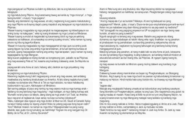 kalagayan ng tula noong panahon ng katutubo Naisulat ang karamihan ng mga tulang ito noong 1995, magki-kinse anyos lamang ang makatang ito ito kasi ang mga panahon taglay ng tula ang halumigmig at alimuom ng batang damdamin.