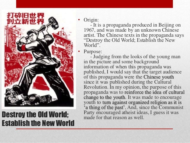 an analysis of the chinese communist revolution as a non western revolution An analysis on chinese communist revolution (1955 words, 7 pages) to say that the chinese communist revolution is a non-western revolution is more than a clich.