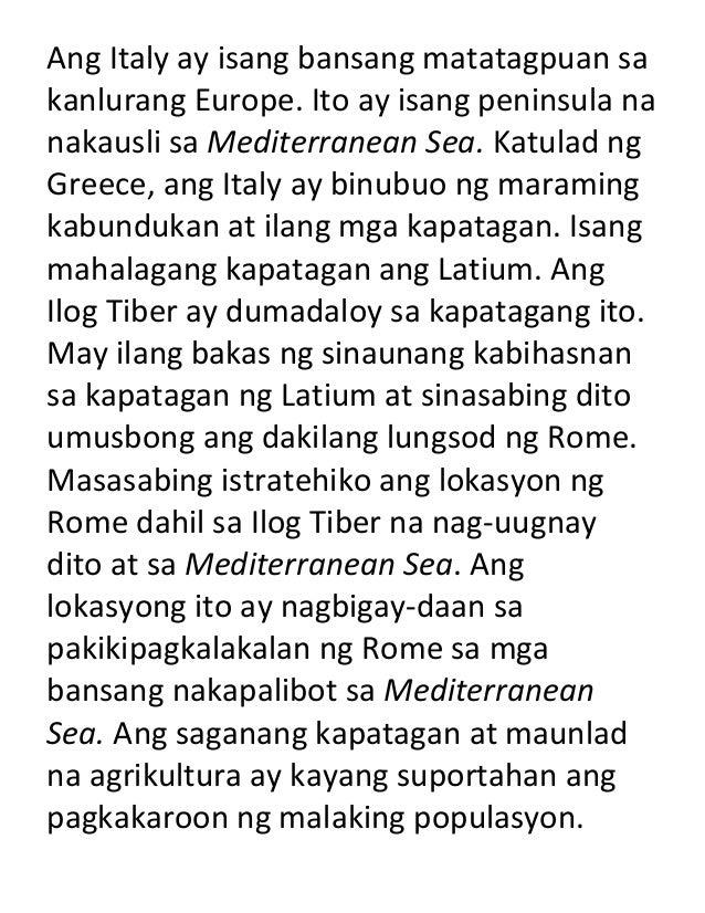 Alamat ng roma