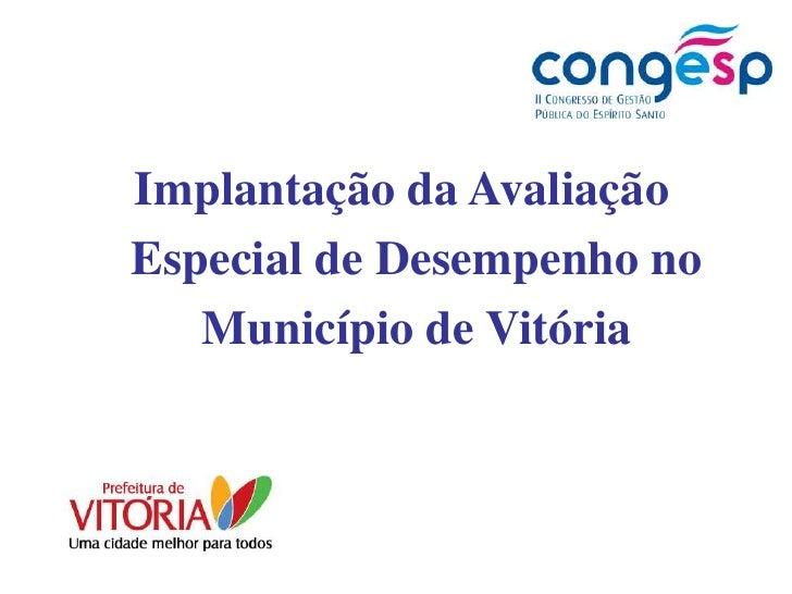 Implantação da Avaliação Especial de Desempenho no Município de Vitória<br />