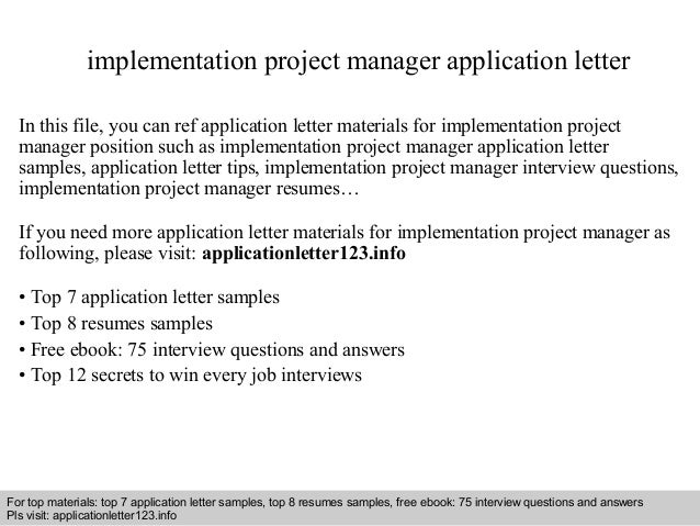 Implementation project manager