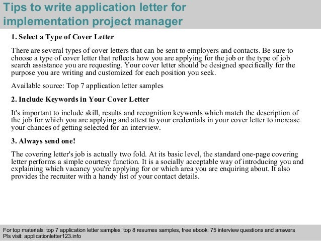 Implementation project manager application letter
