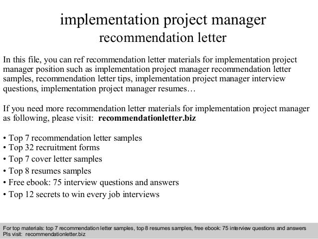 Implementation Project Manager Recommendation Letter
