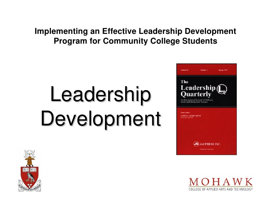 Supply Chain Leader Development Program